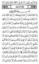 Juz\x27-30, Page-589