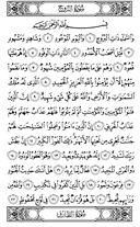 Juz\x27-30, Page-590