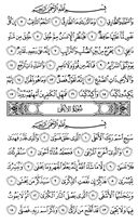 Juz\x27-30, Page-591
