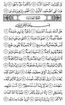 Juz\x27-30, Page-592