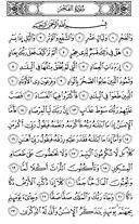Джуз\x27-30, страница-593