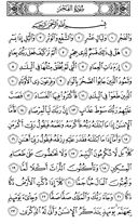 Juz\x27-30, Page-593