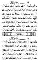 Juz\x27-30, Page-595