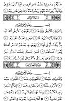 Juz\x27-30, Page-599